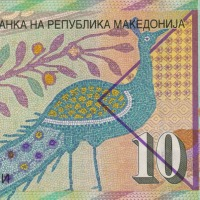 Macedonian denars. A closer look. (e.g. I searched what does that peacock on a 10 denars bill mean)