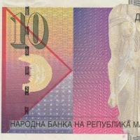 Македонските денари. Одблиску.  (Истражување на значењето на паунот на 10-денарката)