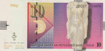 Macedonia 10 Denars banknote
