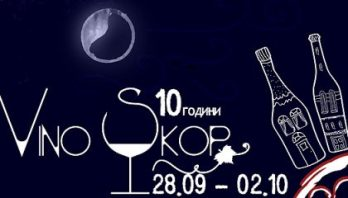 vino-skop-420x240