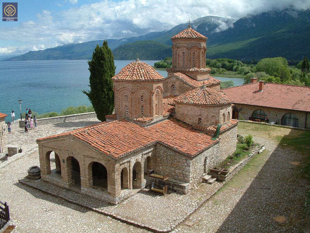 St. Naum Monastery by Ohrid municipality