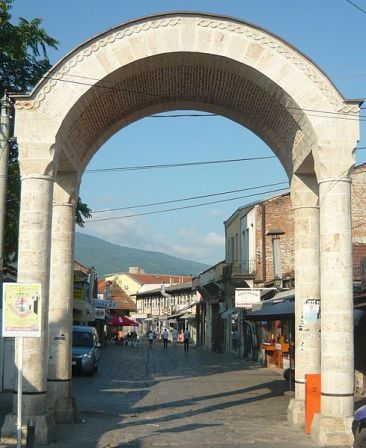 489px-Old_Bazaar_Skopje_entrance