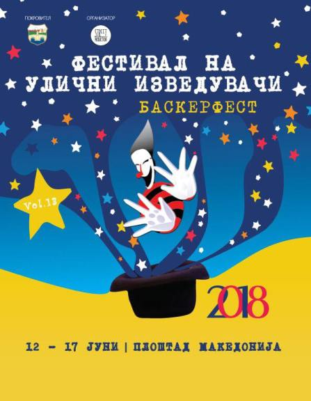 baskerfest3