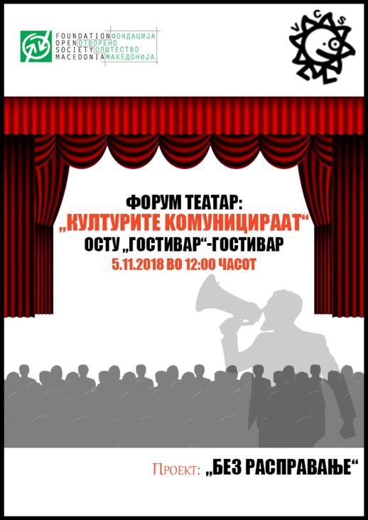 poster forum teatear.jpg