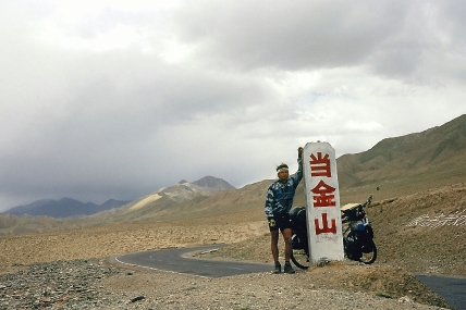 9 China-Danquin Paß-3519 m_20190626_142242334